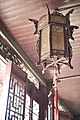 Lantern (4294263457).jpg