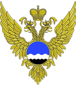 Large Emblem of the Federal Service for Hydrometeorology and Environmental Monitoring of Russia.png