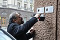 Last Address Sign — Tverskaya Street, 6, Moscow (2).jpg