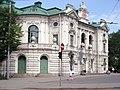 Latvian National Theater.jpg