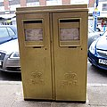 Laura Trott's Gold Post Box - geograph.org.uk - 3165370.jpg