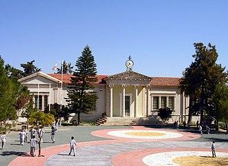 Pano Lefkara - Elementary school