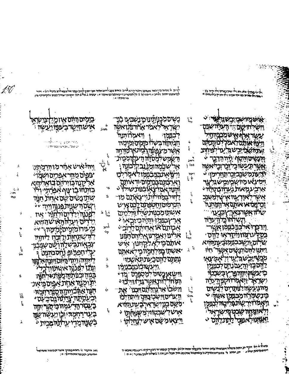 Leningrad-codex-08-samuel.pdf