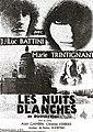 Les nuits blanches avec Marie Trintignant & Jean-Luc Battini.jpg