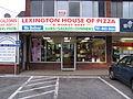 Lexington House of Pizza, Lexington MA.jpg