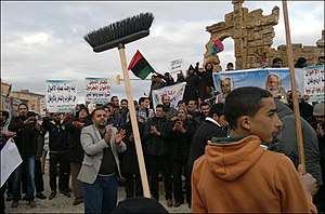 Libyan Civil War (2014–present) - Image: Libyans protest GNC extension (II)