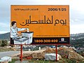 Life in Palestine.jpg