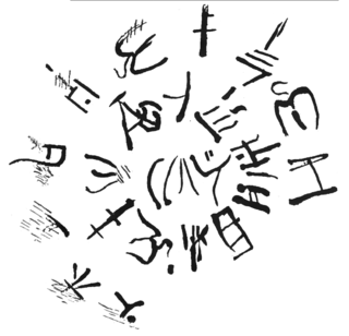 undeciphered writing system from Crete