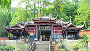 LingyanTemple.jpg