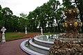 Ljetni park - panoramio.jpg