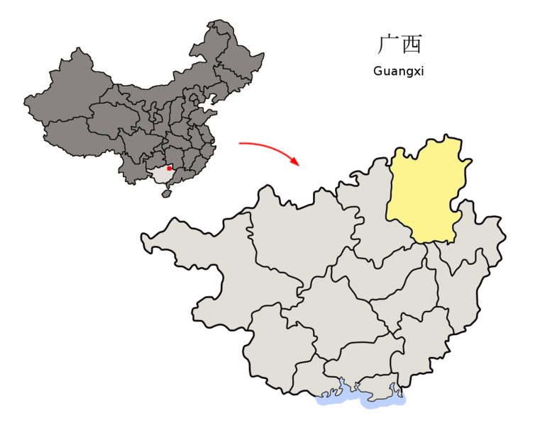 Berkas:Location of Guilin Prefecture within Guangxi (China).png