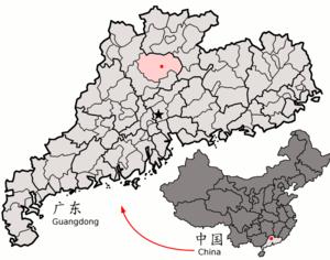 Yingde - Image: Location of Yingde within Guangdong (China)