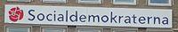 Emblemo de Sveda socialdemokratia partio