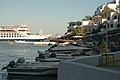 Loutro before sunset, 076442.jpg