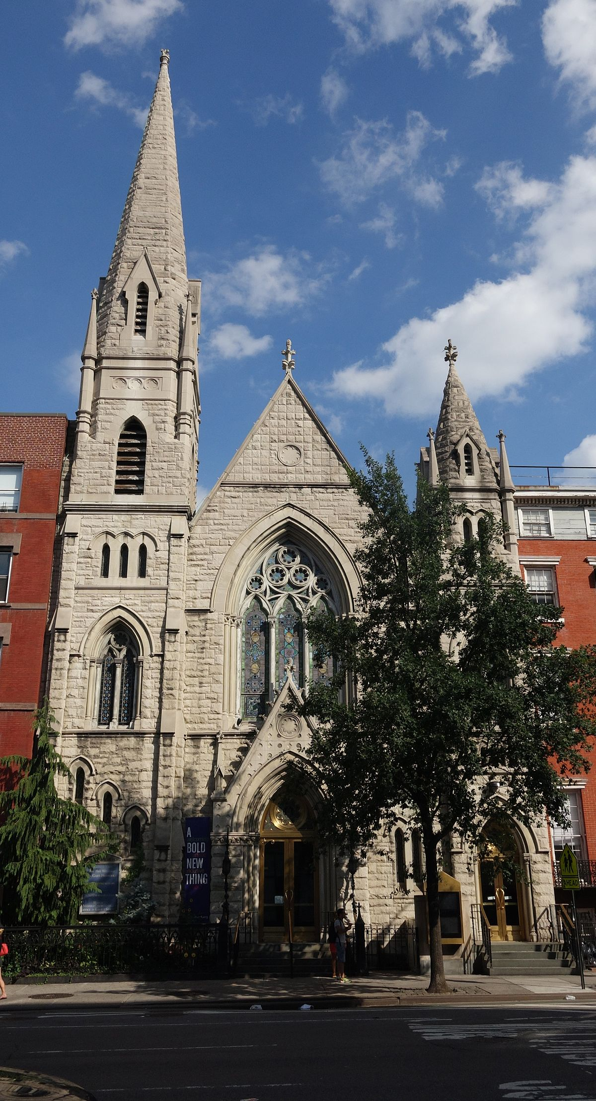 Middle Collegiate Church Wikipedia