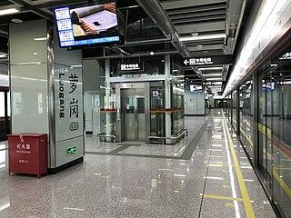 Luogang station Guangzhou Metro station