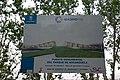 MADRID VERDE PARQUE LINEAL DEL MANZANARES PASARELA MONUMENTAL - panoramio - Concepcion AMAT ORTA… (5).jpg