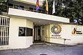 MINISTERIO DEL DEPORTE (32724495536).jpg