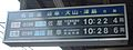 MT-Chiryū Station-Split-flap display.JPG
