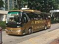 MX-51-10 Macau GALAXY Shuttle Bus 09-08-2019.jpg