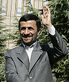 Mahmoud Ahmadinejad 16-17 October 2007.jpg