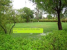 The main public park in Kunri after rains
