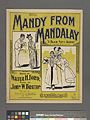 Mandy from Mandalay (NYPL Hades-608584-1256408).jpg