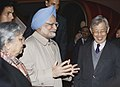 Manmohan Singh and his wife Smt. Gursharan Kaur being received by the Chinese official on their arrival at Beijing Capital International Airport, to attend the 7th ASEM Summit, in China on October 23, 2008.jpg