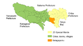 Map Setagaya-ku en.png