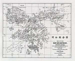 History of Hong Kong - Map of Bao'an (Po On) County in 1866. It shows that Hong Kong and Shenzhen used to be a part of Bao'an County in the Qing dynasty