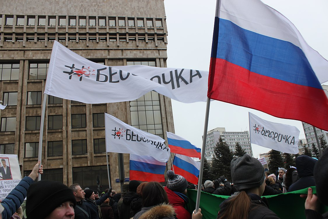 March in memory of Boris Nemtsov in Moscow (2019-02-24) 241.jpg