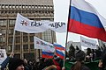 March in memory of Boris Nemtsov in Moscow (2019-02-24) 241.jpg