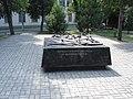 Mariupol Жертвам Голодомора и политических репрессий.jpg