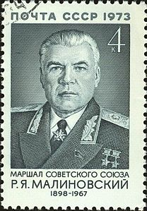 Marshal of the USSR 1973 CPA 4285.jpg