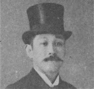 Mataemon Tanabe Japanese martial artist