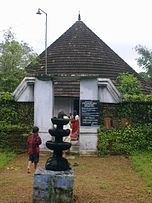 Mathoor Siva Temple.jpg