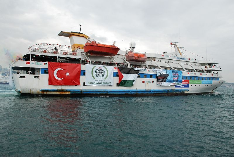 File:Mavi Marmara side.jpg