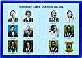 Mayors of Gaborone 1966-1996 (Botswana History).jpg