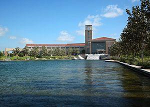 McAllen, Texas - McAllen Convention Center