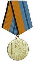 Medal For Service in Space Forces MoD RF.jpg