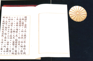 Meiji Constitution Constitution of the Empire of Japan, in effect from 1890 to 1947