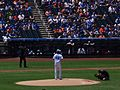 Mets vs. Nats Father's Day '17 - 1st Inning 03.jpg