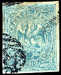 Mexico 1864 stamp forgery 1r with bogus cancel.jpg