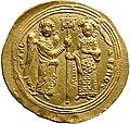 Michael V coin.jpg