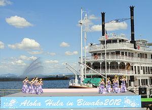 Michigan - Lake Biwa, Japan - DSC07011.JPG