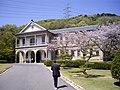 Mie Prefectural Normal School 02.jpg