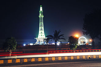 Minar-e-Pakistan - Image: Minar e Pakistan, Lahore