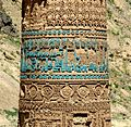 Minar of jam ghor.jpg