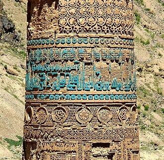 Ghurid dynasty - Image: Minar of jam ghor