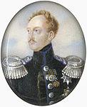 Miniature of Nicholas I (priv.coll).jpg